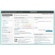 WordPress 3.8.2 RU