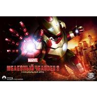 Iron Man 3 1.5.0l