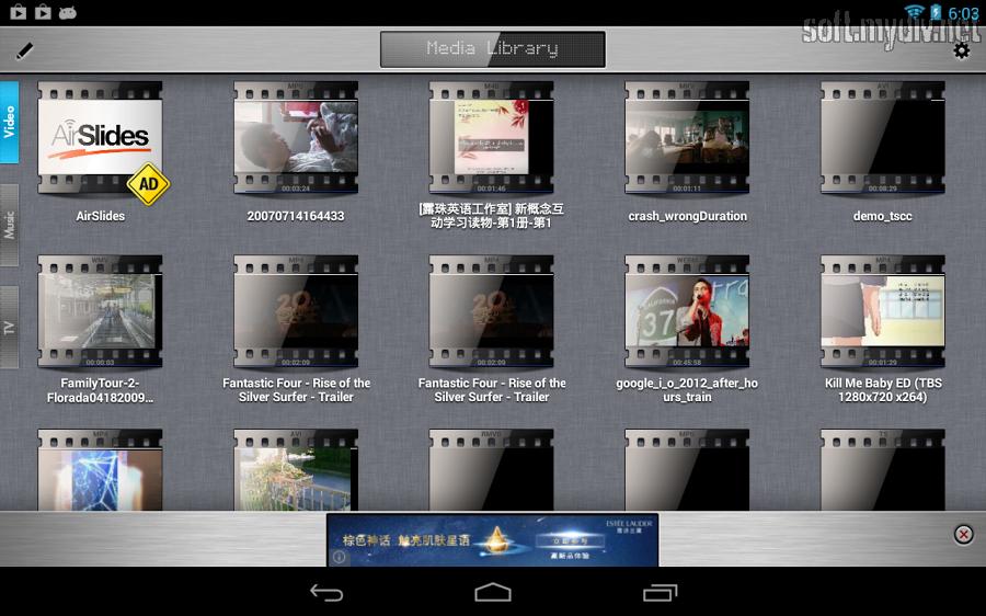 скачать видеоплеер на андроид 2.3 - фото 7