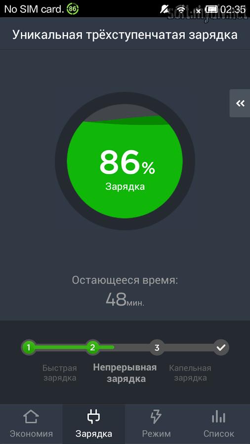 Battery Doctor Инструкция На Русском - фото 4