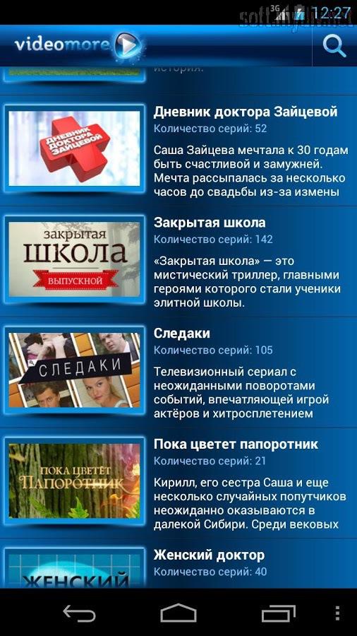 Приложение Videomore Для Андроид