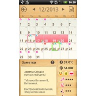 Женский календарь 1.494