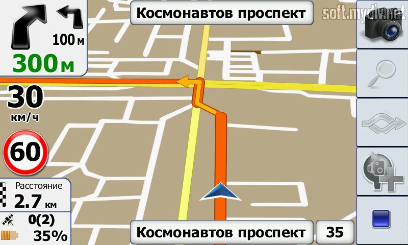 Яндекс навигатор для windows ce 6 0 торрент