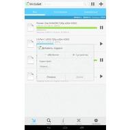 Mediaget Для Android Скачать