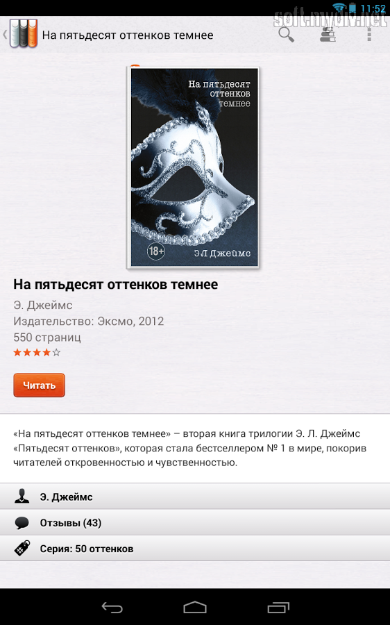 download Transcendent Individual: Towards a Literary