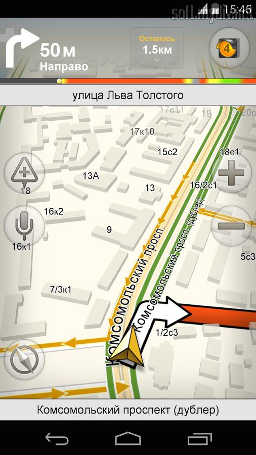 Yandex навигатор на дроид на планшет