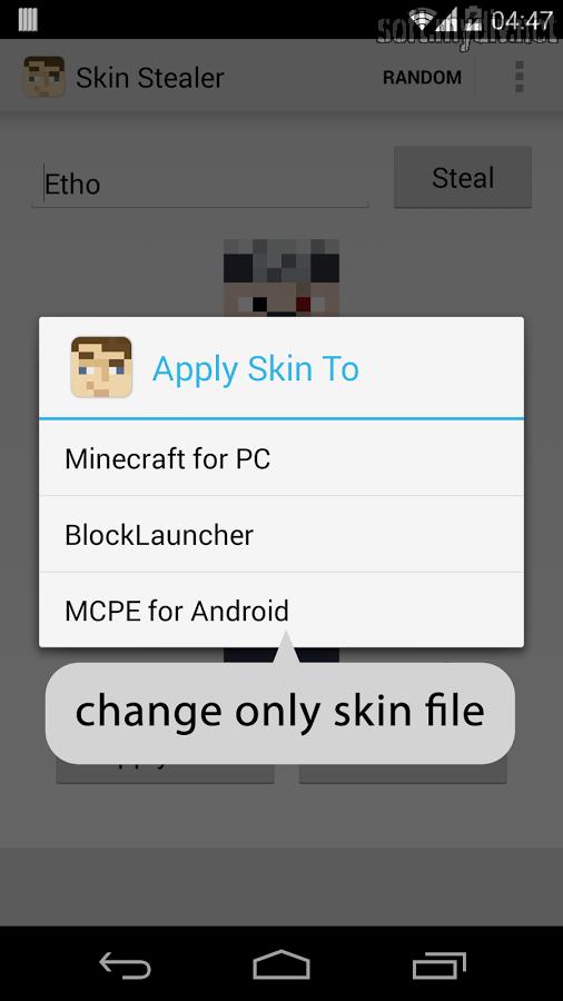 minecraft stealer skin
