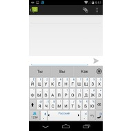 Adaptxt Keyboard 3.1.4