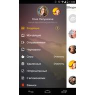 Яндекс.Почта 2.14
