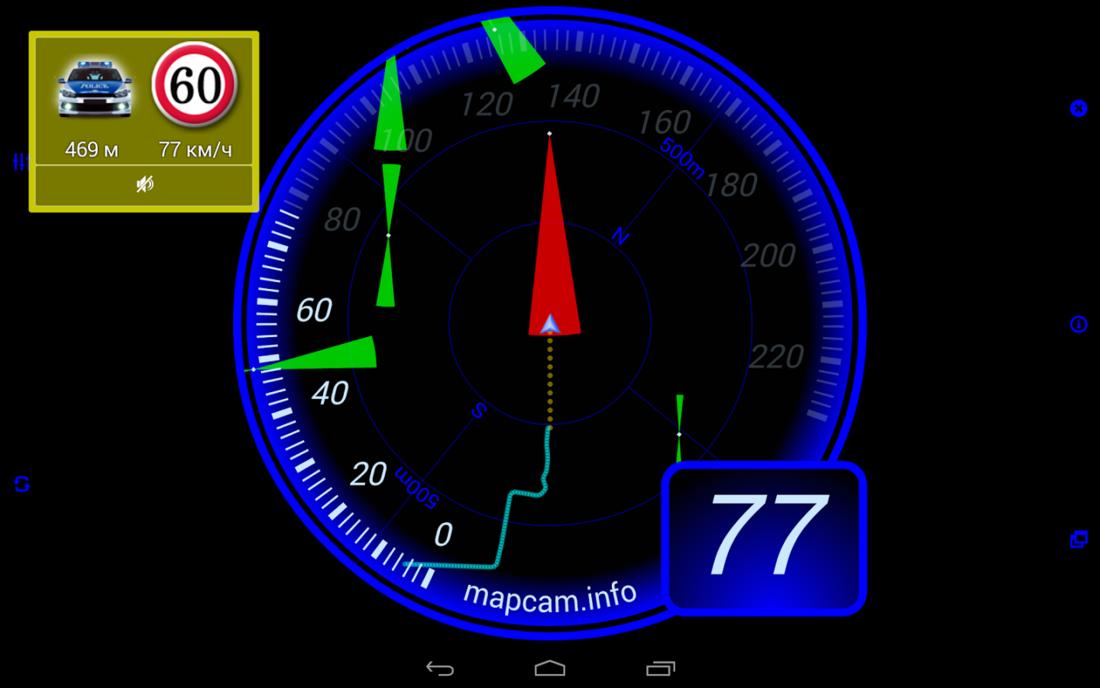 Mapcam для андроид скачать
