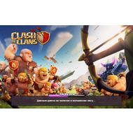 Clash of Clans 7.156.1