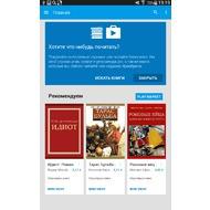 Google Play Книги 3.3.35