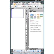 Инструмент для создания презентаций