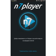 n7player 2.4.11