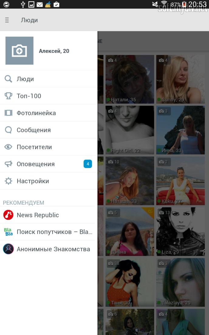 smotret-anal-porno-russkih-zhen