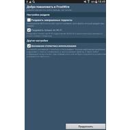 FrostWire 1.4.3
