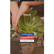 Pinterest 4.1.4
