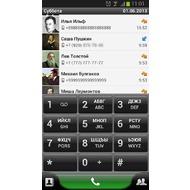 PixelPhone 3.9.5