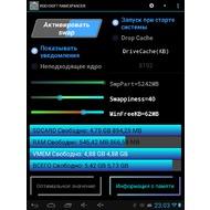 SWAPit RAM Expander 3.35