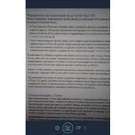 CamScanner 3.7.0.20150211