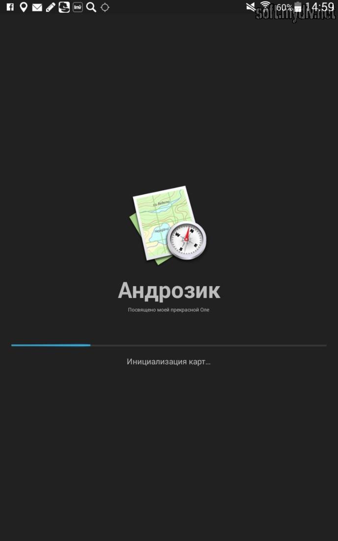 Как сделать бэкап на андроид через рекавери