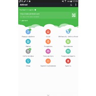 AirDroid 3.1.4
