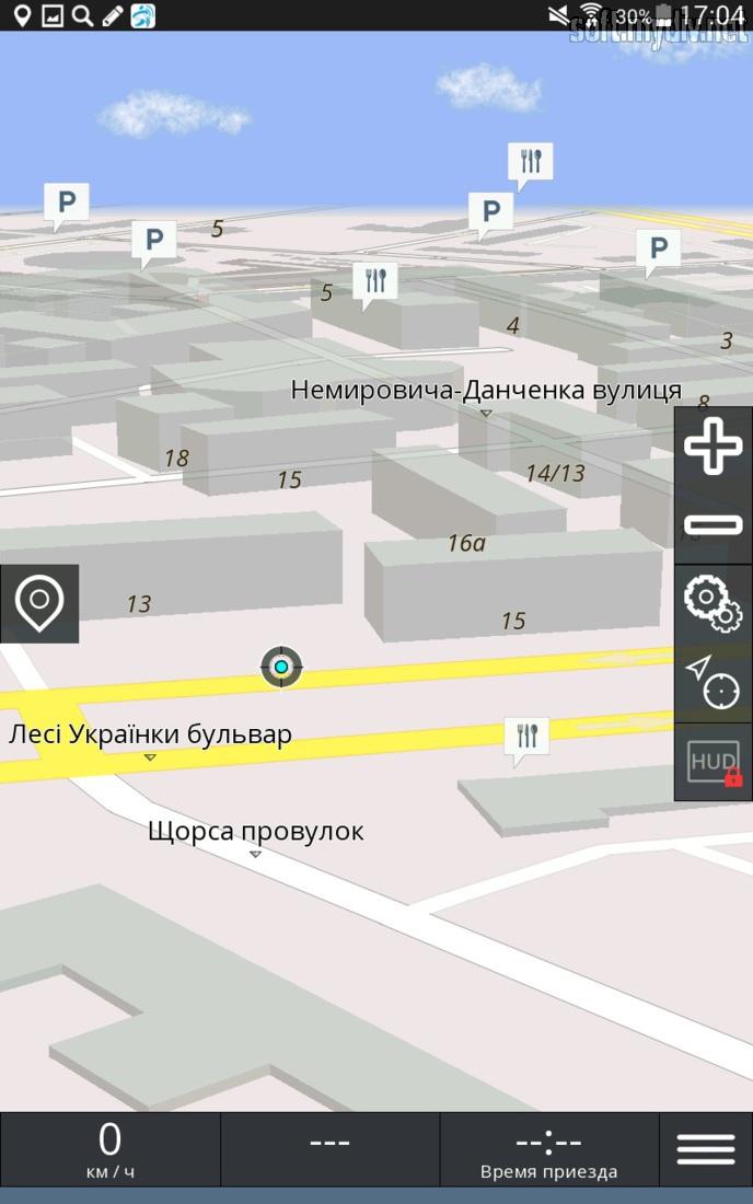 Be-On-Road Для Андроид