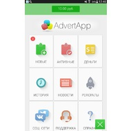 AdvertApp 1.0.18