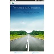 BlaBlaCar 4.2.20