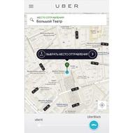 Uber 3.57.1