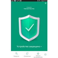 Kaspersky Internet (Mobile) Security 11.9.4.1278