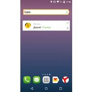 Яндекс.Пробки виджет 2.1.1
