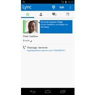Lync 2013 5.6.3.15