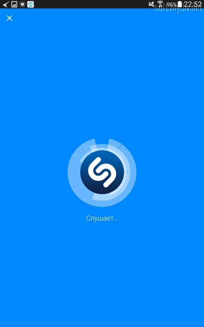 Скачать программу для распознавания музыки для андроида
