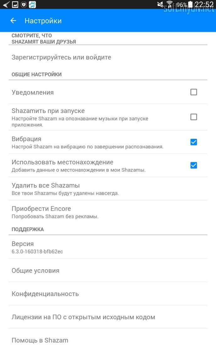 скачать приложение shazam на андроид