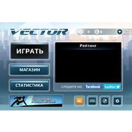 Vector 1.0.6