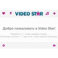 Video Star 3.2.1