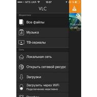 VLC 2.3.0