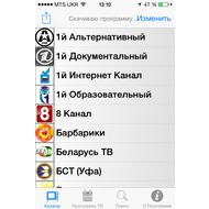 Русское ТВ 1.7
