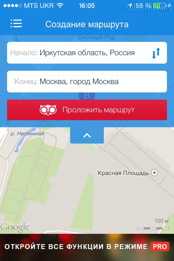 скачать программу для диагностики автоваз на русском языке бесплатно
