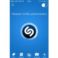 Shazam 7.9.1