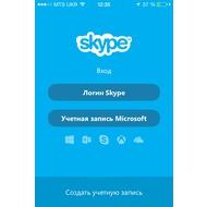 Skype 5.4