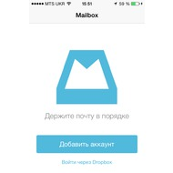 Mailbox 2.4.1
