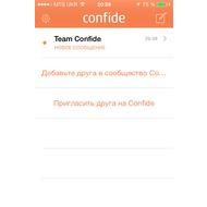 Confide 2.1