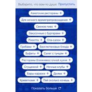 Foursquare 8.5