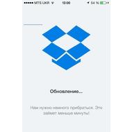 Dropbox 3.9.5