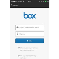 Box 3.7.1