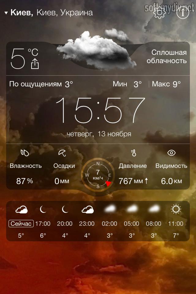 Погода на 27 июня новокузнецк