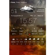 Погода Live 4.4