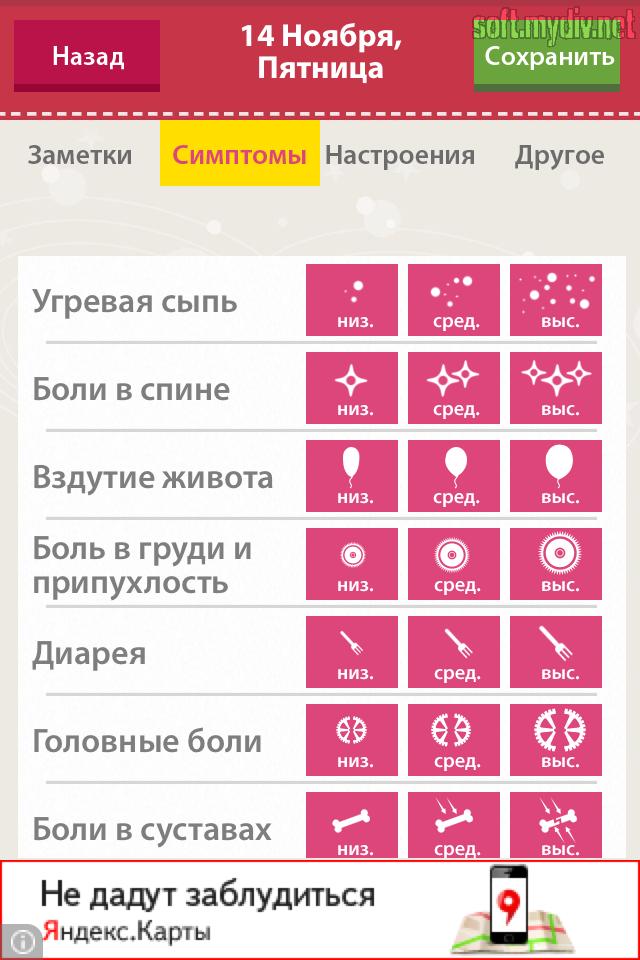 download Professional Web APIs: Google,